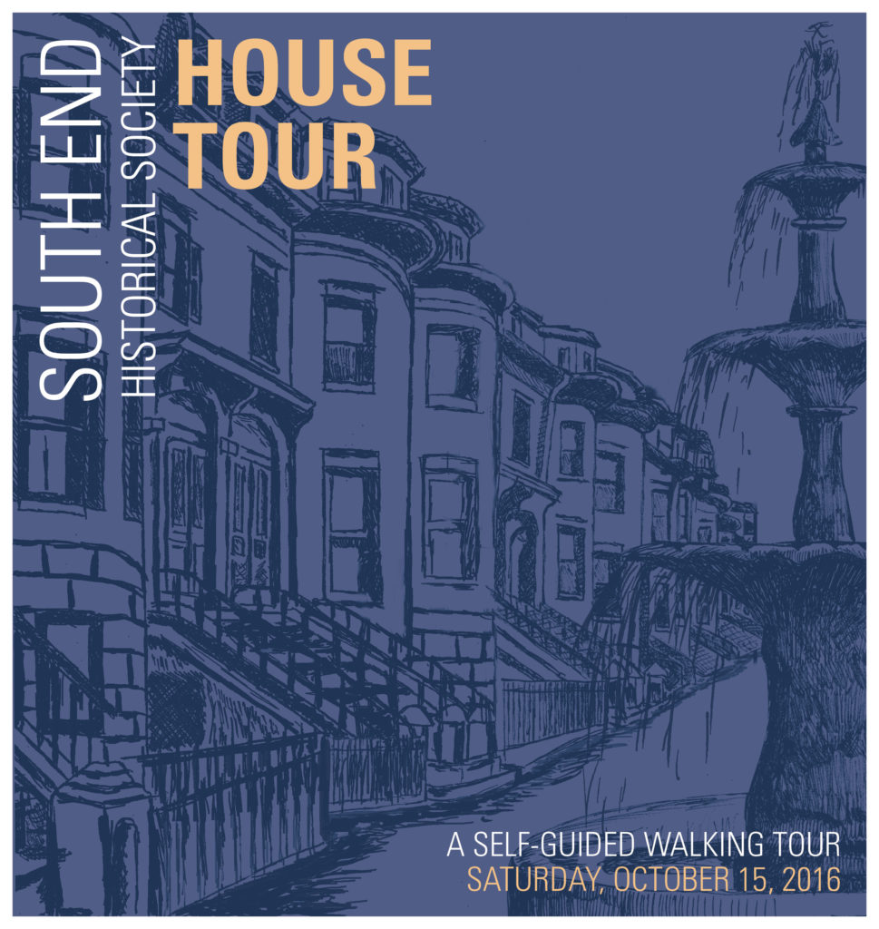 2016 House Tour Cover