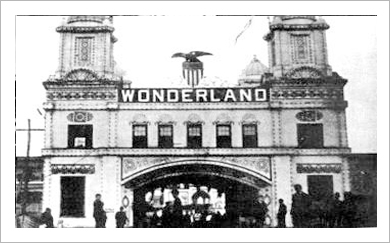 Entrance to Wonderland Amusement Park via reverebeach.com